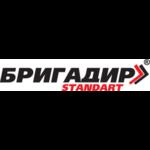 БРИГАДИР STANDART