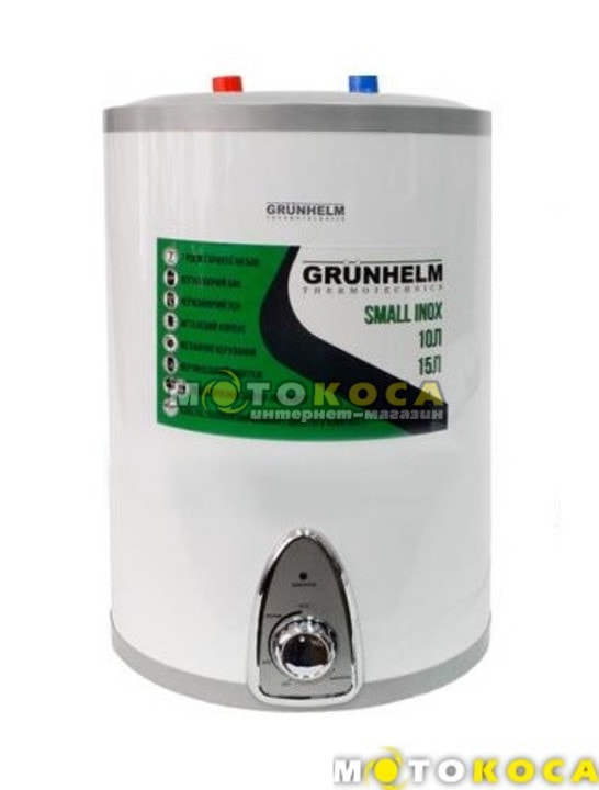 Бойлер Grunhelm GBH I-15U купить, отзывы