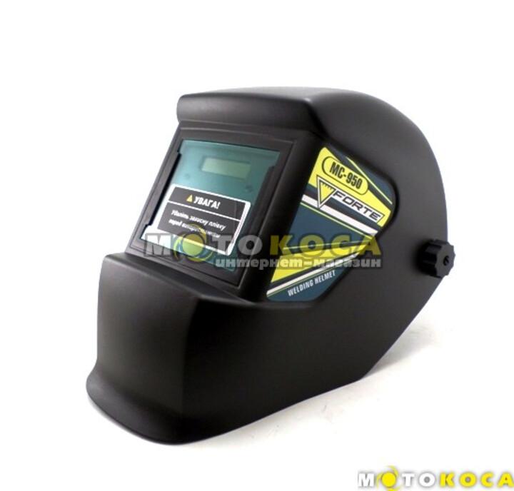 Сварочная маска хамелеон FORTE MC-950 купить, отзывы