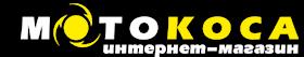 Интернет-магазин садового и строительного оборудования motokosa.com.ua